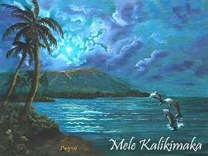 """Three Kings"" Holiday Card 4 Pack - ""Mele Kalikimaka"""